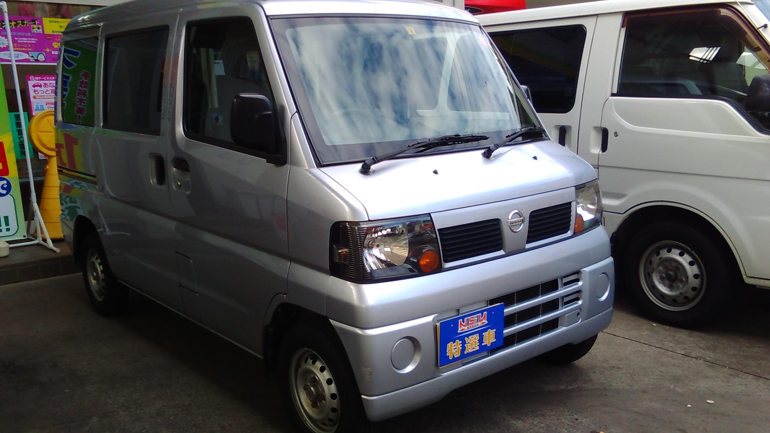 【販売車両】 日産クリッパーバン